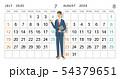 カレンダーイメージ 54379651