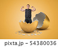 Young fit man raising hands and showing his muscles who has just hatched out from golden egg. 54380036