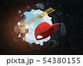 3d rendering of construction crane and red cap breaking black wall 54380155