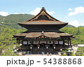 国宝 善光寺本堂 (山門の上から撮影) 54388868