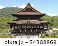 国宝 善光寺本堂 (山門の上から撮影) 54388869