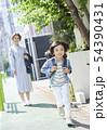 親子 ライフスタイル 通学路 54390431