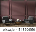 Classic red marsala color interior empty room with armchairs coffee table flowers mouldings 54390660