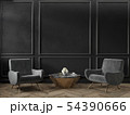 Classic black interior empty room with armchairs coffee table flowers mouldings and wooden floor. 54390666