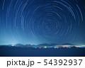 大山・蒜山と冬の星空 54392937