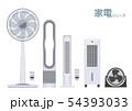 家電_扇風機 54393033