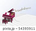ベクター イラスト デザイン CG ai グランドピアノ 音符 音楽 サウンド コンサート イベント 54393911