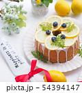 レモンシフォンケーキ 54394147