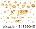 gold Merry Christmas and Happy New Year 2020 year 54399045
