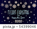 Merry Christmas and Happy New Year 2020 year 54399046