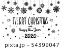 Merry Christmas and Happy New Year 2020 year 54399047