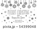 Merry Christmas and Happy New Year 2020 year 54399048