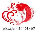 鯛 タイ たい イラスト 54403407