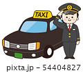 運転士の男性とタクシー 54404827