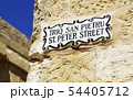 St. Peter Street sign in Mdina 54405712