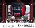 【雷門】・浅草 54409881