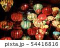 ベトナム・ホイアン 54416816