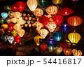 ベトナム・ホイアン 54416817