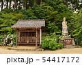 京都府福知山市の観音寺 54417172