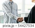 握手 作業服 スーツ 54427534