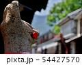内子町の風景 54427570