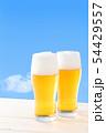 ビール 54429557