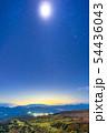 秋の渋峠 夜景 【群馬県】 54436043