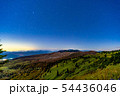 秋の渋峠 夜景 【群馬県】 54436046