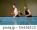 テニス カップル 二人の写真 54436515