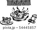 線画 白黒 モノクロ おでん おでん種 ベクター 手書き 手描き 土鍋 暖簾 54445857