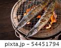 秋刀魚を焼く 54451794