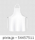 Mockup White Aprons Isolated Transparent 54457511