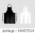 Mockup White And Black Aprons Isolated Transparent 54457514