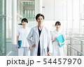 医師 医者 医療の写真 54457970