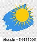 Banner Yellow Sun Blob Isolated Transparent 54458005