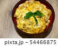 親子丼 54466875