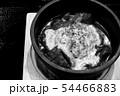 牛タンチーズ焼きカレー 54466883