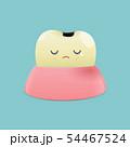 Cartoon teeth yellow and Caries on green 54467524