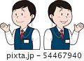 インカム男性店員 54467940