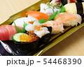 寿司弁当 54468390