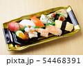 寿司弁当 54468391