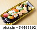 寿司弁当 54468392