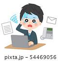 パソコンを使う男性のイラスト ショック顔 54469056