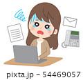 パソコンを使う女性のイラスト ショック顔 54469057