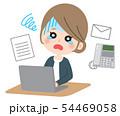 パソコンを使う女性のイラスト ショック顔 54469058