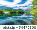 《長野県》初夏の上高地・新緑の大正池 54470308