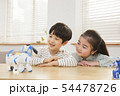 Children's education, elementary school, learning and caring concept 165 54478726