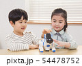 Children's education, elementary school, learning and caring concept 207 54478752