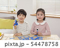 Children's education, elementary school, learning and caring concept 206 54478758