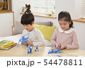 Children's education, elementary school, learning and caring concept 211 54478811